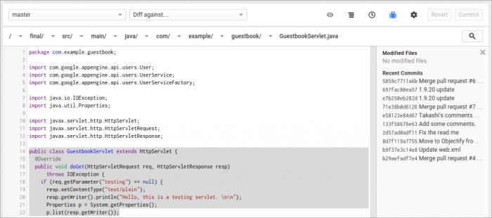 source-code-editor