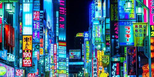 Tokyo Mega Smart City